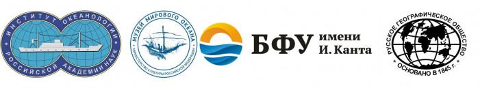 Logo all KIMO